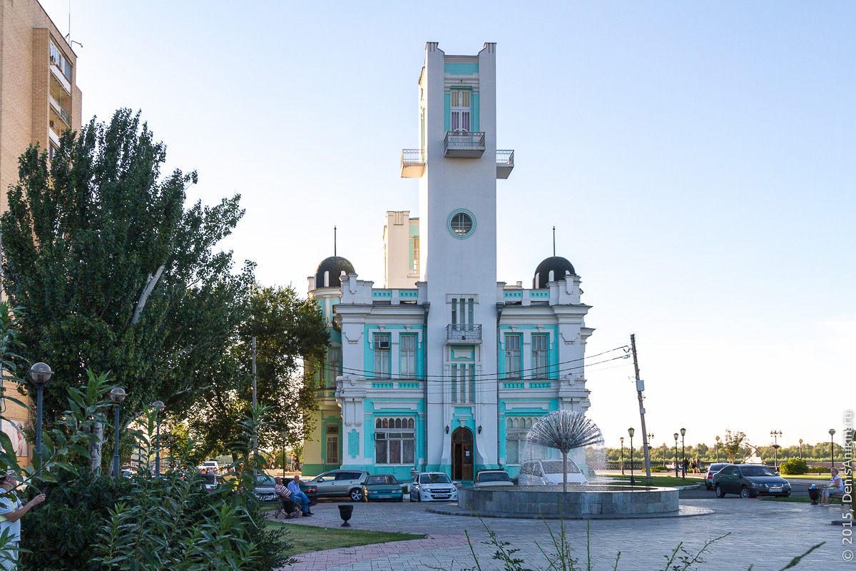 Астрахань 31