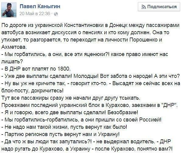 Минобороны РФ готовит российских пропагандистов для работы в зоне боевых действий - Цензор.НЕТ 2182