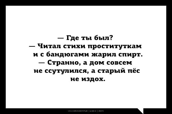 Есенин.jpg
