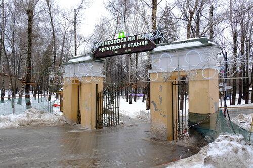 Вход в Лианозовский парк