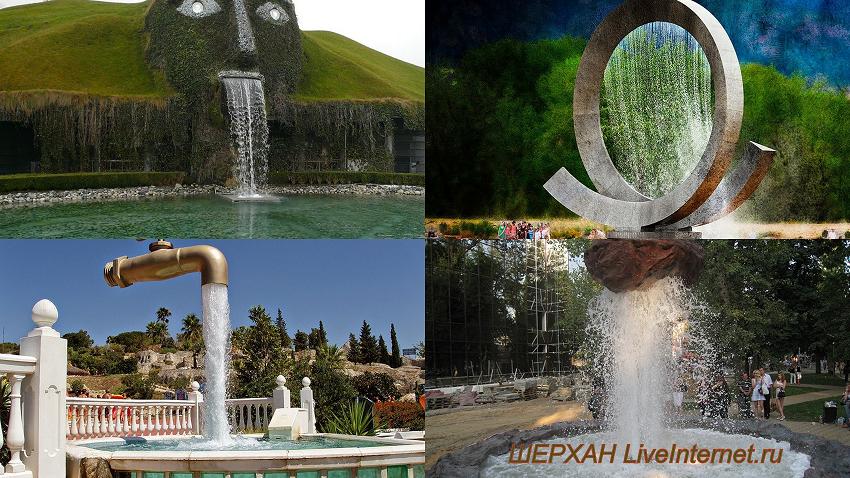 Самые интересные фонтаны мира