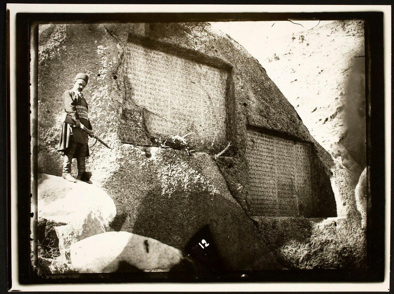 Ганджнаме.  Скальные надписи эпохи Ахеменидов. Надпись, выбитая в граните, состоит из двух частей. Левая принадлежит Дарию I, а правая — его сыну Ксерксу I. Обе надписи выполнены на трёх древних языках: древнеперсидском, нововавилонском и новоэламском