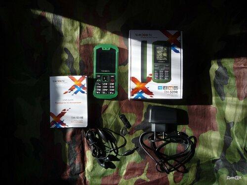 Texet TM-509R (комплектация)