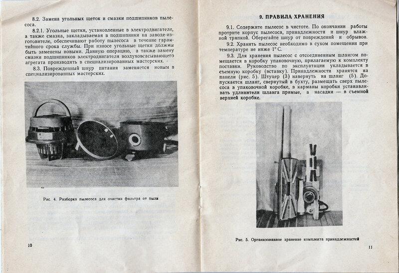 хексалгин инструкция на русском