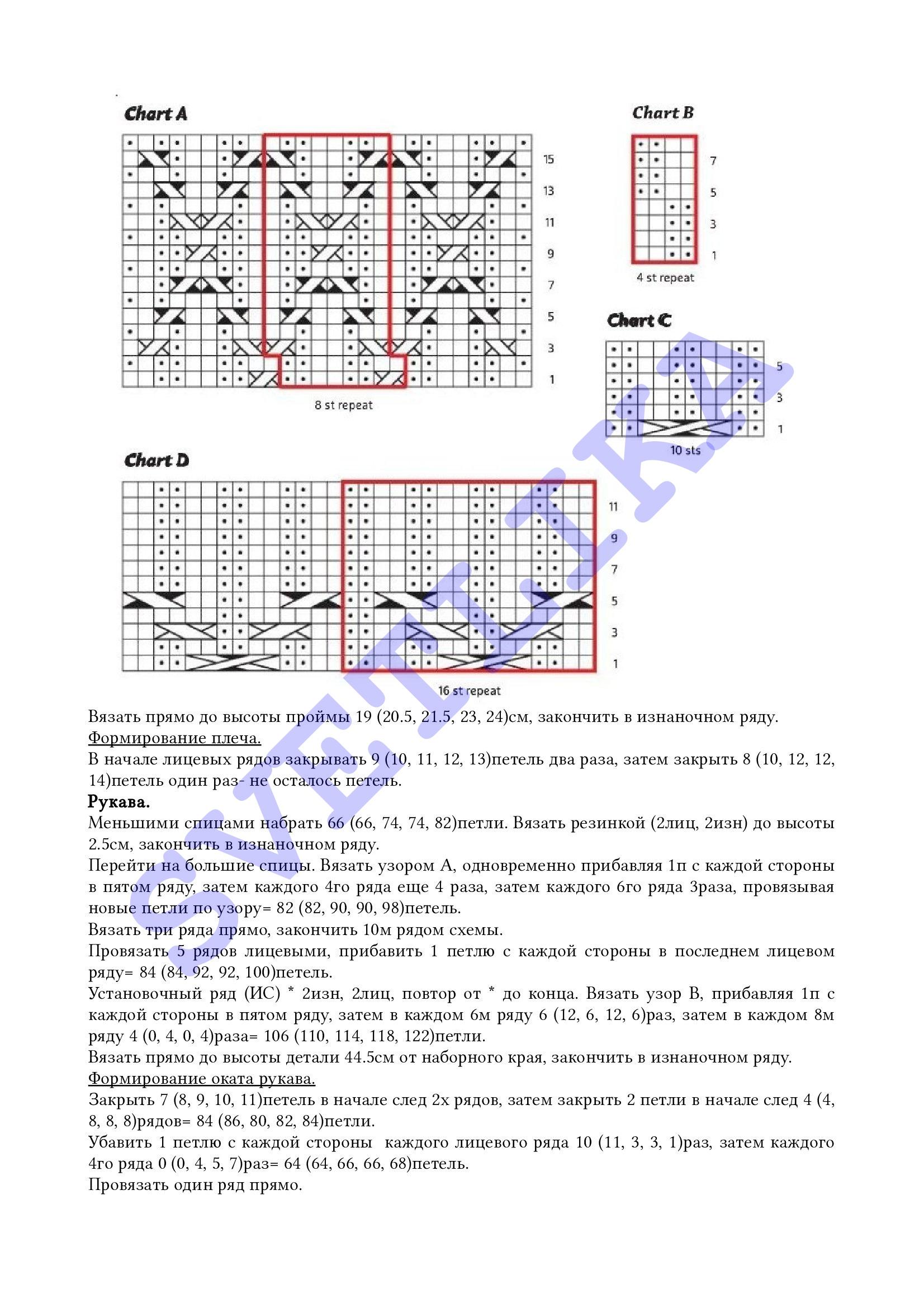 https://img-fotki.yandex.ru/get/15531/125862467.57/0_141d1e_91f19815_orig