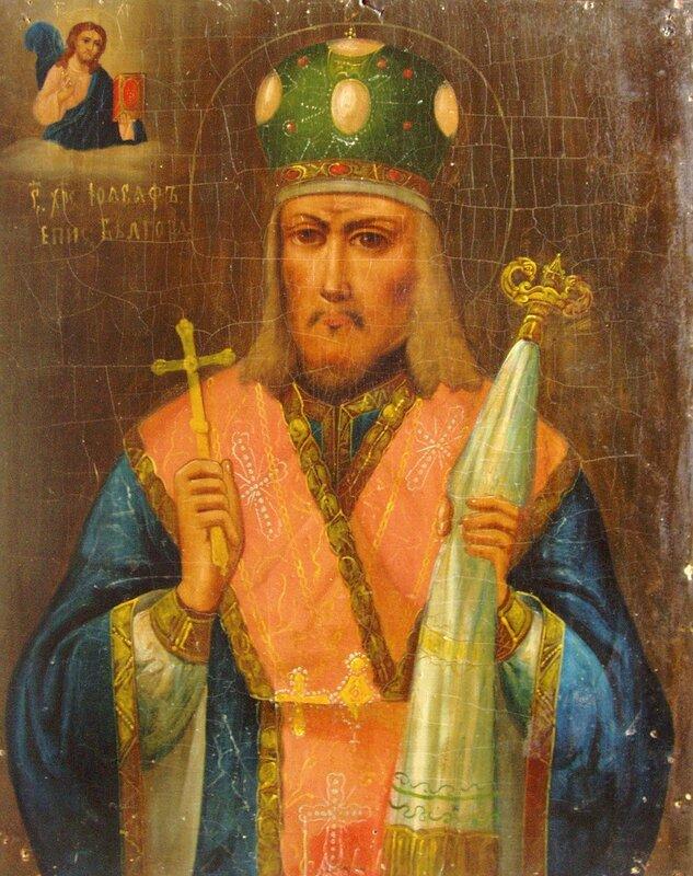 Святитель Иоасаф, Епископ Белгородский. Икона. Россия, начало ХХ века.