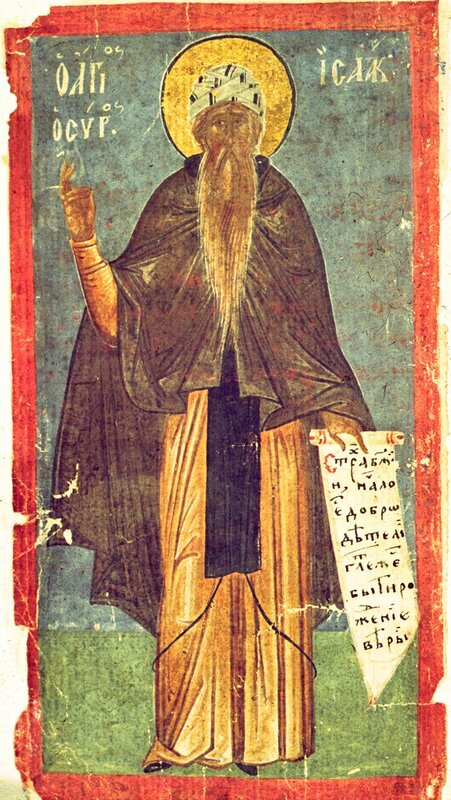 Святой Преподобный Исаак Сирин, Епископ Ниневийский. Миниатюра Слов постнических Исаака Сирина из Лавры Св. Афанасия на Афоне. 1389 год.