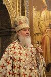 Mesajul Patriarhului Kirill adresat cu prilejul Zilei Tineretului Ortodox