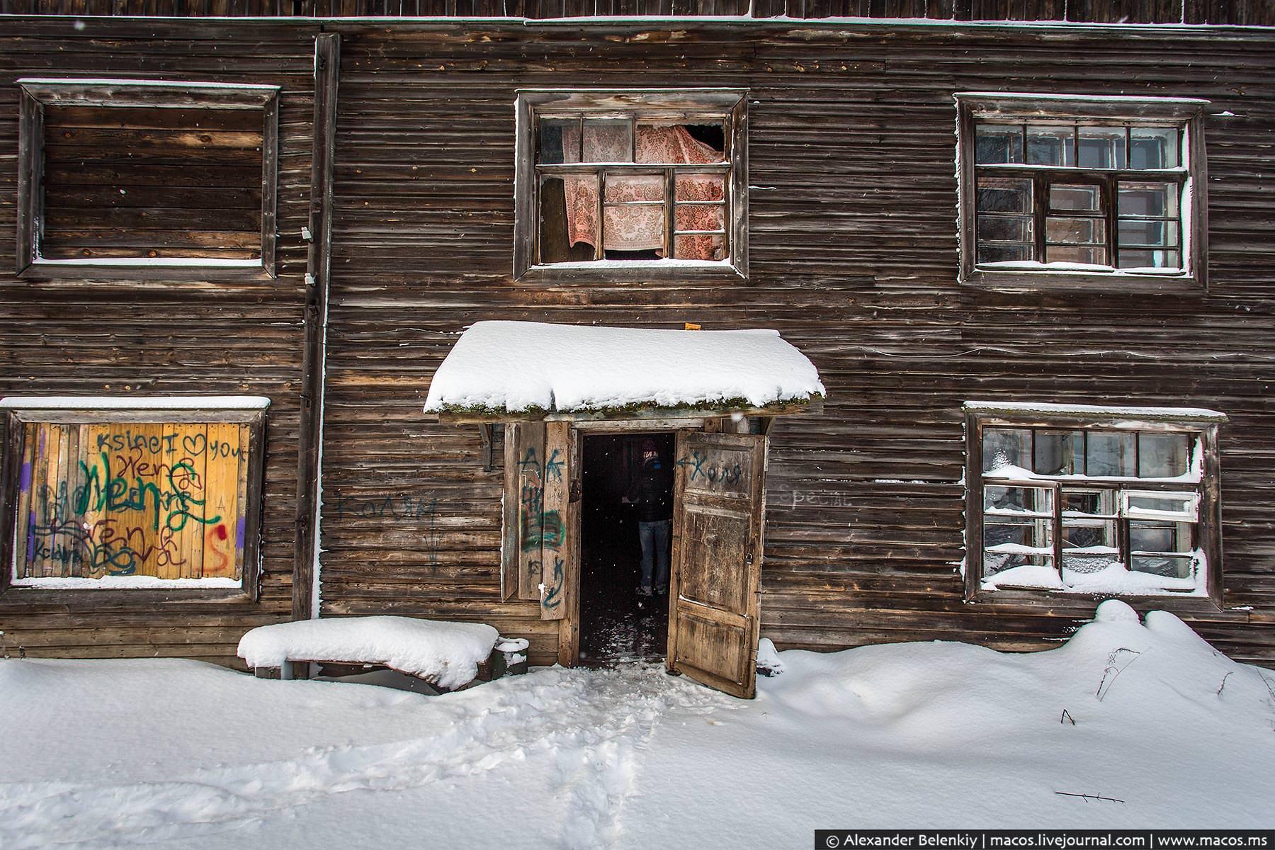 Микротрущобы в России. Не поверите, но здесь живут люди!
