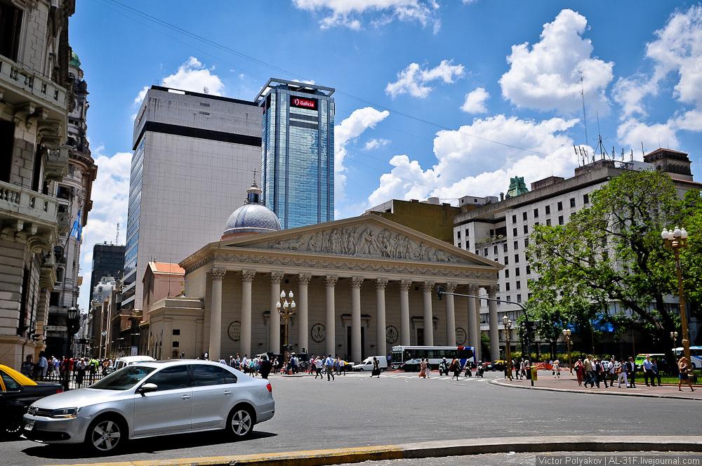 Буэнос-Айрес. Кафедральный собор