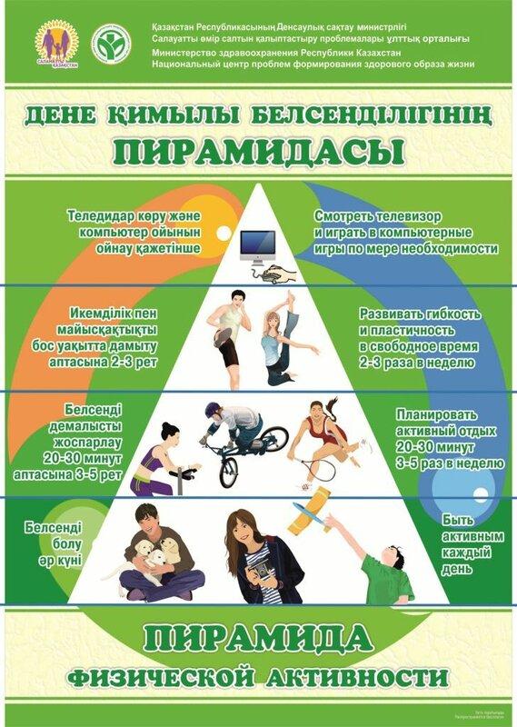 1348720160_plakat-piramida-1.jpg