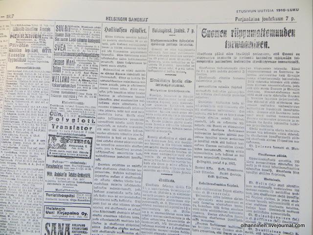 маленькая заметка о получении Финляндией независимости