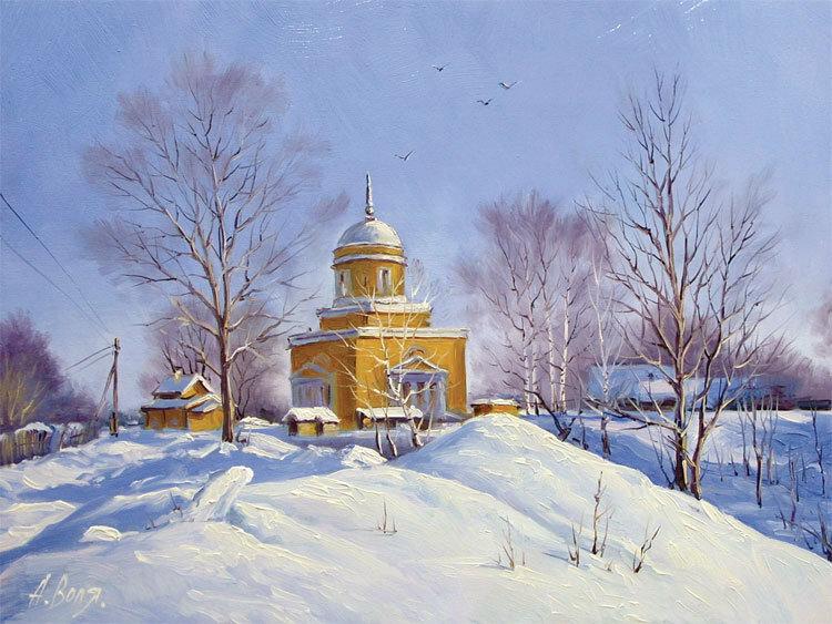 Александр Воля. Тишина.jpg