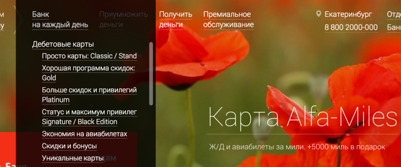 Снимок экрана 2015-04-14 в 17.41.25.png