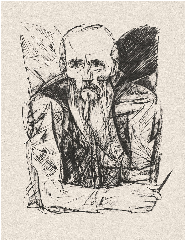 В. Горяев, Достоевский, Идиот