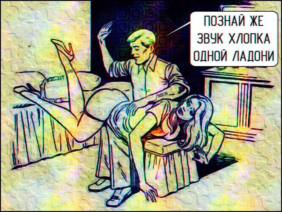Революция сознания в картинках