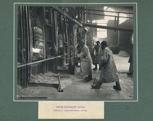 Верхне-Кыштымский завод. Работа у мартеновский печей