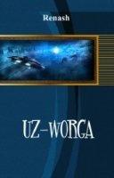 Книга UZ-Worga