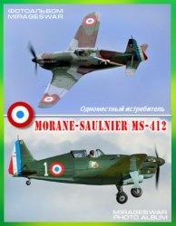 Книга Одноместный истребитель - Morane-Saulnier MS-412
