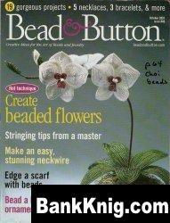 Журнал Bead & button №10 2001 jpg 6,54Мб