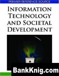 Книга Information Technology and Societal Development
