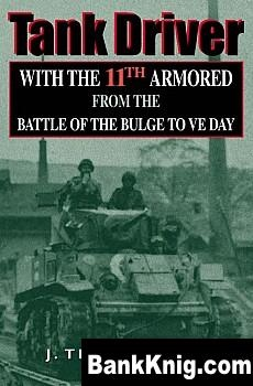 Книга Tank driver: With the 11th Armored from the Battle of the Bulge to VE Day pdf (e-book) 2,15Мб