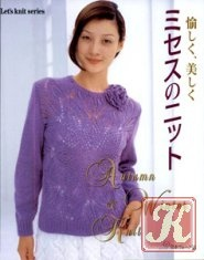 Let's knit series NV4318, 2007 autumn-winter