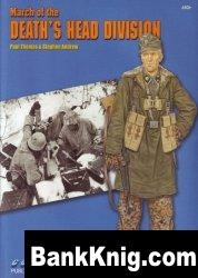 Книга Concord Publications 6506 March of the Deaths Head Division