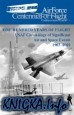 Книга One Hundred Years of Flight: USAF Chronology of Significant Air and Space