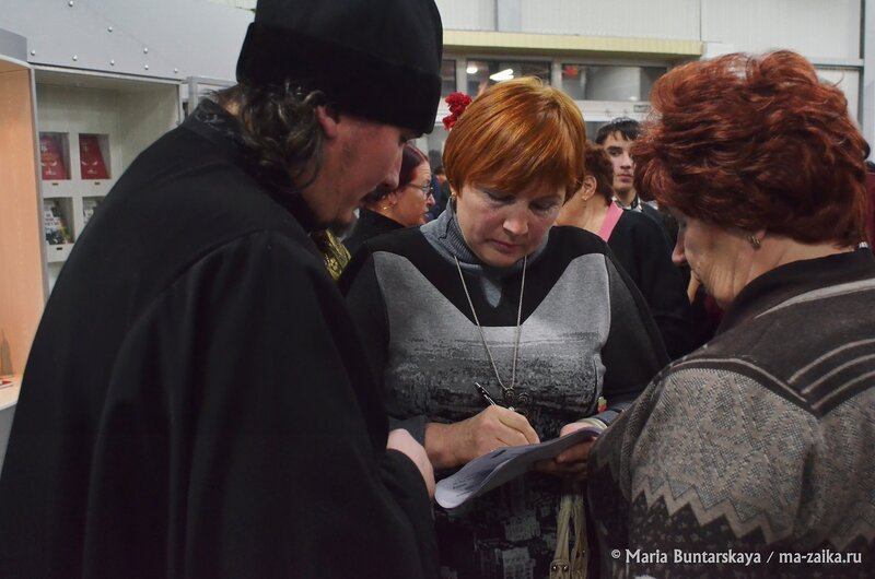 'За службу на Кавказе', Саратов, музей боевой славы, 10 декабря 2014 года