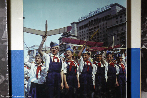 Осень. Советское детство. 27.11.14.47..jpg