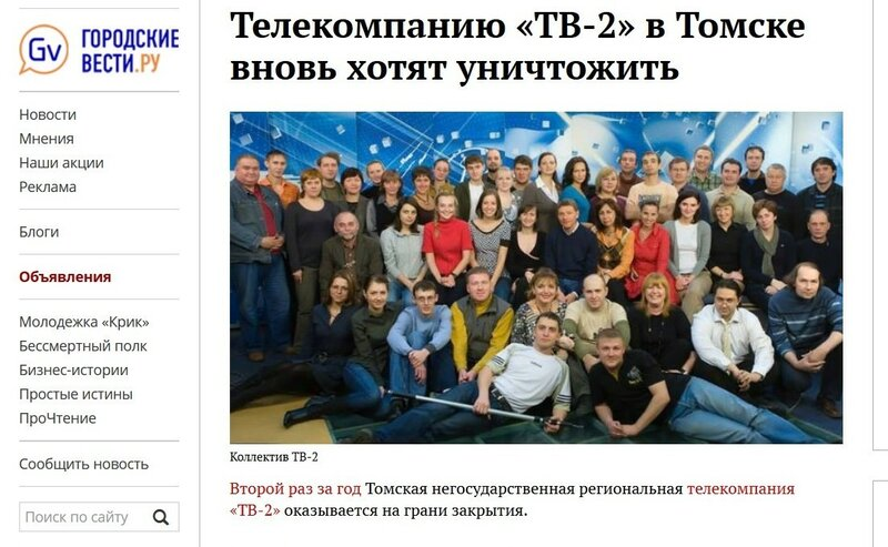 TV2 (2).jpg