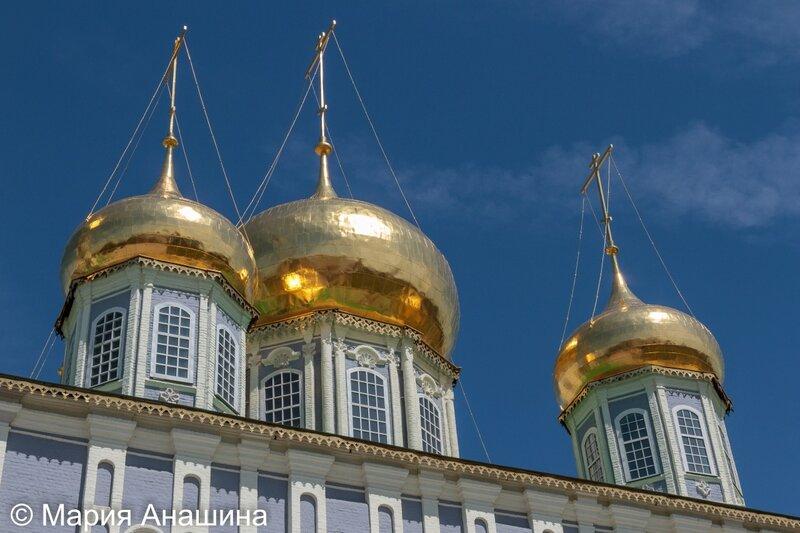 Купола Успенского собора Тульского кремля