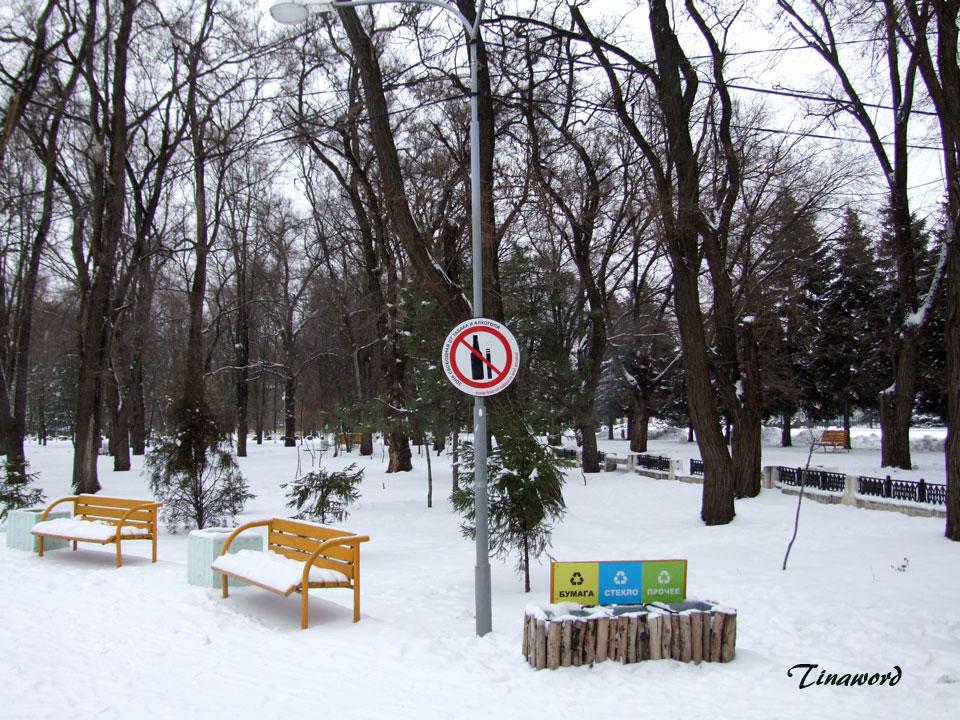 Парк-им.-В.И,-Ленина-10.jpg