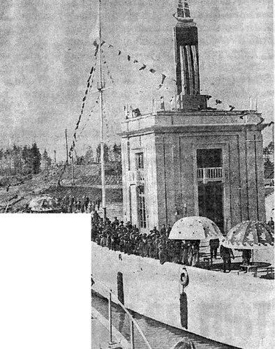 27 30 апреля 1937 Орево заградворота Газета 'Дмитровский вестник' 3 мая 2012 №47 (14843).jpg