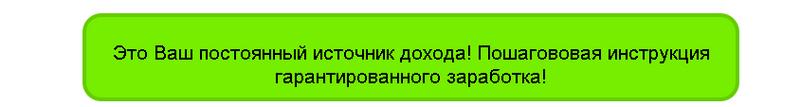 https://img-fotki.yandex.ru/get/15531/59853149.1/0_dd1fd_12f58308_orig.png