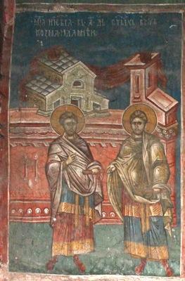 Минологий. 1 ноября. Фреска. Церковь Христа Пантократора. Дечани. Косово. Сербия. Около 1350 года.