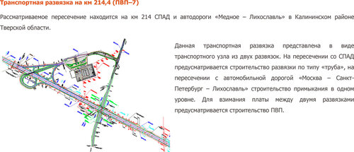 0_dbe82_2cbd58c1_L.jpg