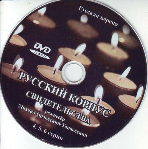 Новинки - 0004.jpg
