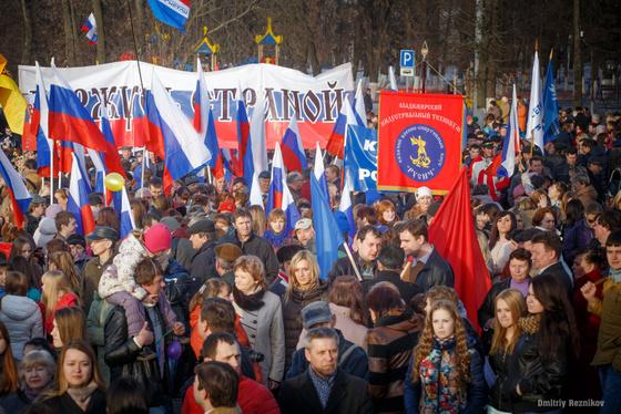 митинг_за_Крым_4