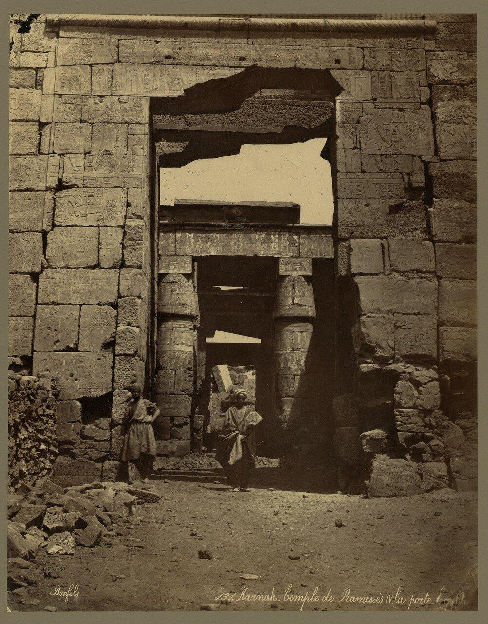 Карнак (Фивы). Храм Рамзеса IV. 1867