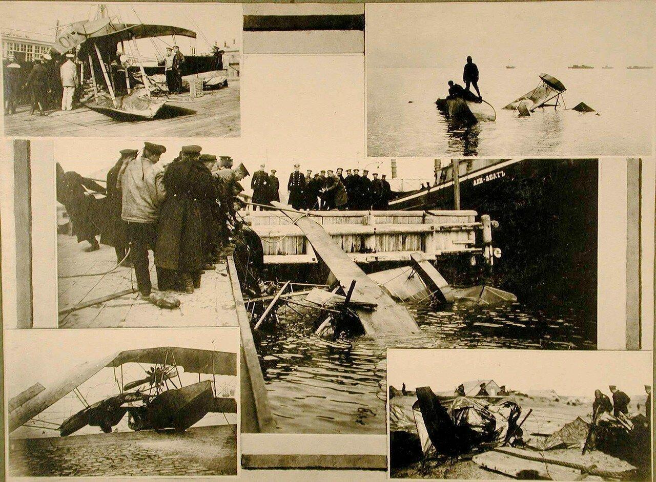 41. Вид летательных аппаратов после аварии
