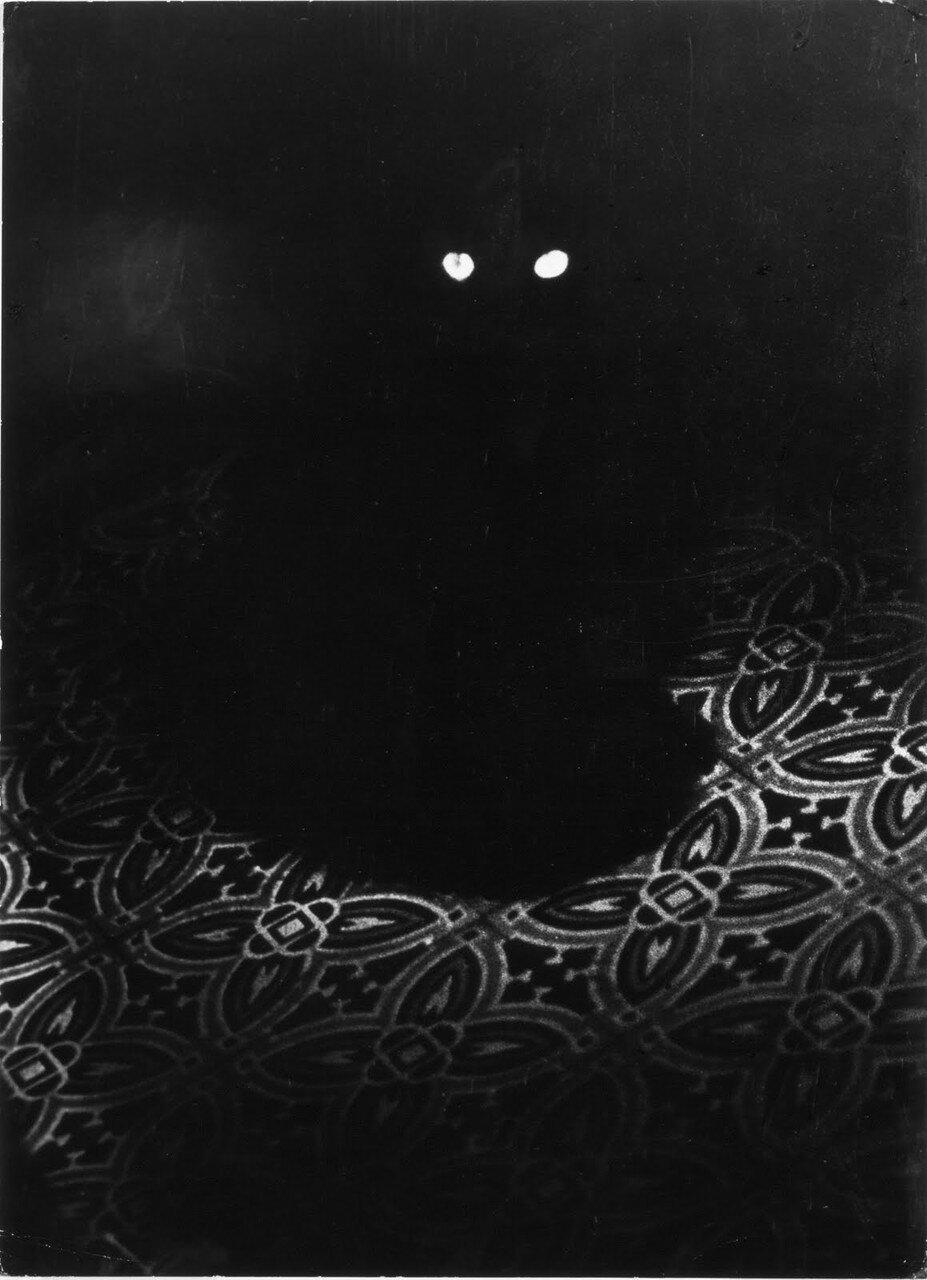 1945. Кошка
