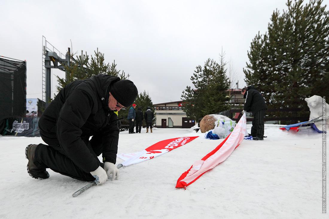 День снега Горнолыжный клуб Леонида Тягачева