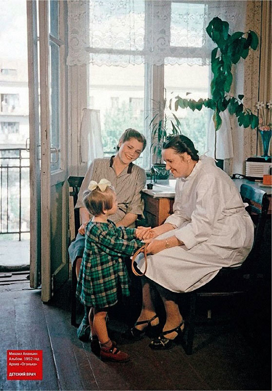 Детский врач.jpg
