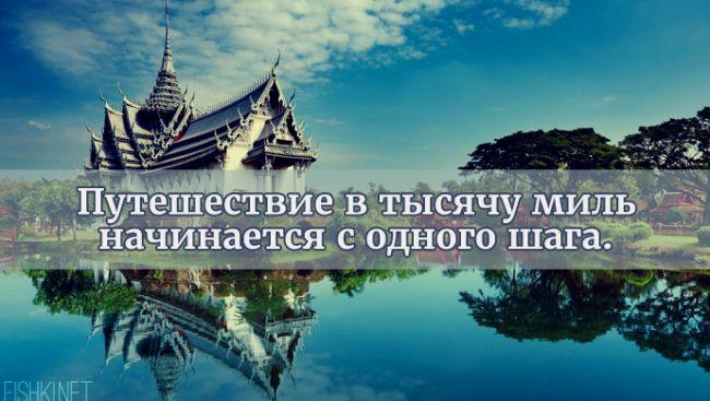 23 Советы китайских мудрецов.jpg