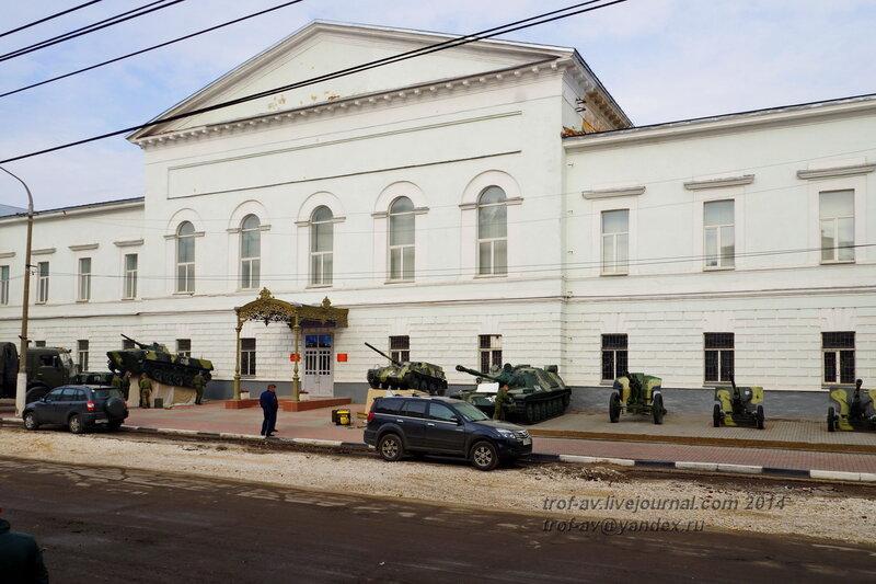 Музей истории ВДВ, Рязань