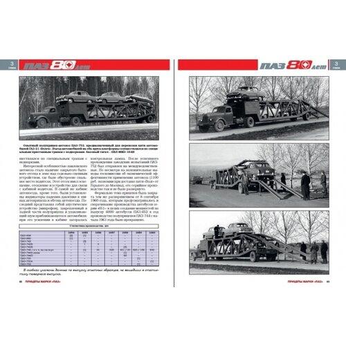 paz-book-5.jpg