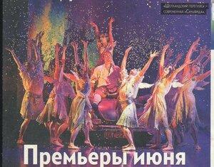 https://img-fotki.yandex.ru/get/15532/19411616.464/0_104d16_a68365c2_M.jpg