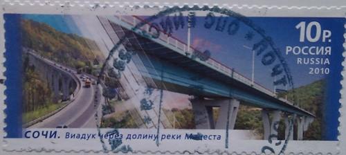 2010 Мосты сочи 10